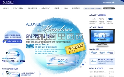 Acuvue 精美产品门户网站